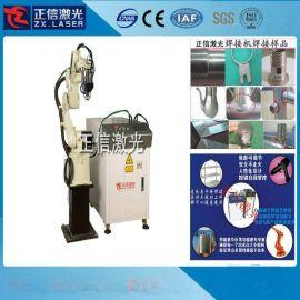 千瓦连续光纤配机械手激光焊接机 摆动焊接工作头