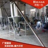 定製不鏽鋼造粒三級冷卻風送 上料機配件三級風送