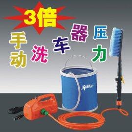 电动洗车器CLS-COO2