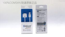 COMSAN高清高速iphone4 ipad2/3 苹果4 iphone4S数据线 充电器线