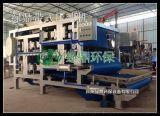 綠鼎環保LDNS1500大豆壓榨機