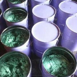 鱗片膠泥/乙烯基玻璃鱗片膠泥/耐高酸鹼