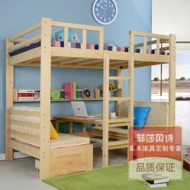 包邮定做实木儿童上下铺 高低床上下床子母床 双层床 母子床 原木