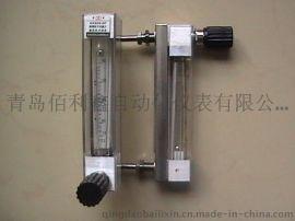 环保设备仪器用LZB玻璃转子流量计型号 浮子流量计防腐