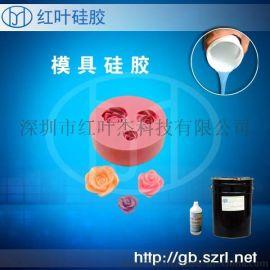 供应加成型半透明硅胶