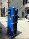 新疆江西陝西山西四川板式換熱器現貨廠家泳池加溫恆溫換熱機組