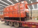 10吨生物质蒸汽锅炉(单锅筒)
