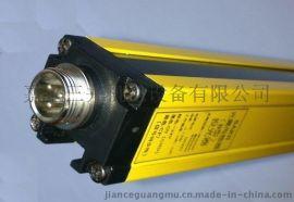 安全光栅-小尺寸安全光栅-小型安全光栅