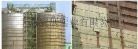 櫻花工業用巖棉氈 保證品質
