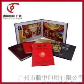 广州印刷厂 专业制作各种企业公司产品画册 样本印刷 画册印刷