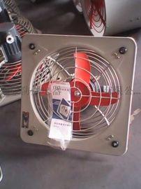 云南昆明BFAG系列防爆换气扇特价
