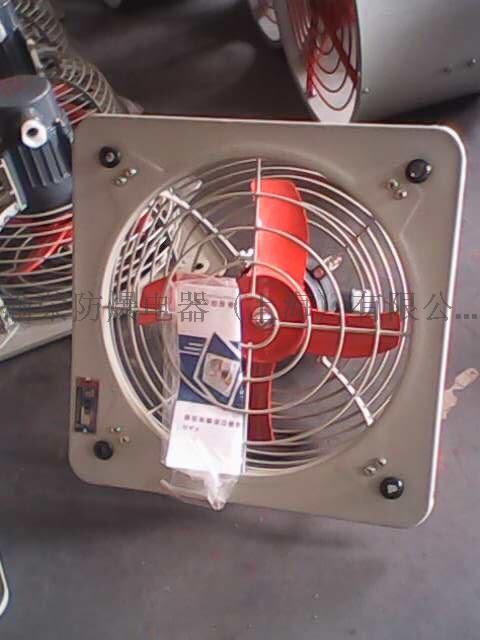 雲南昆明BFAG系列防爆換氣扇特價