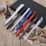 制作企业塑料圆珠笔广告礼品笔厂