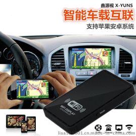 汽车影音播放DVD GPS 导航多屏互动无线共享 安卓同屏苹果镜像Miracast Airpaly A7