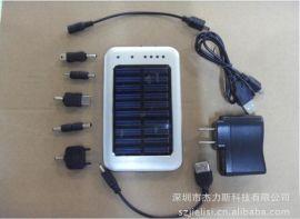 杰力斯  太阳能充电移动电源足容量5000mAh