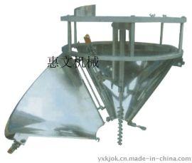 粉剂包装机粉剂定量包装机郑州惠文机械售后服务好