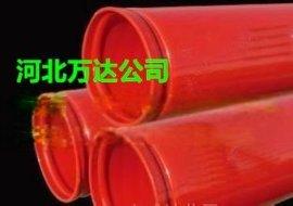 河北万达专业生产各种内外环氧涂层聚乙烯涂层钢塑复合管道
