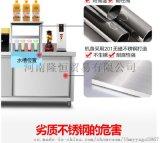 奶茶店需要采购什么奶茶原料和设备  在郑州开奶茶店