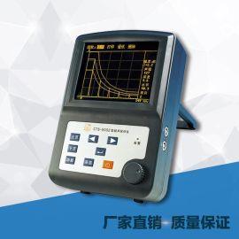 CTS-9002数字式超声探伤仪/焊缝探伤仪