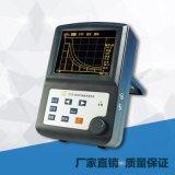 CTS-9002數位式超聲探傷儀/焊縫探傷儀