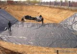 平顶山哪里卖黑膜沼气池、污水沉淀专用防水塑料黑膜?厂家供应直销