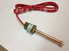 上海俊乐H20PS空调压力开关控制器