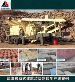 新型环保移动式建筑垃圾破碎站发往浙江台州