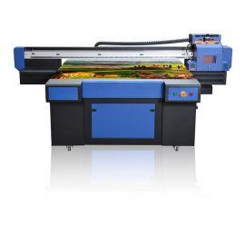 供应南京绘雅数码3D打印机,玻璃印花,一次成像,无需制板