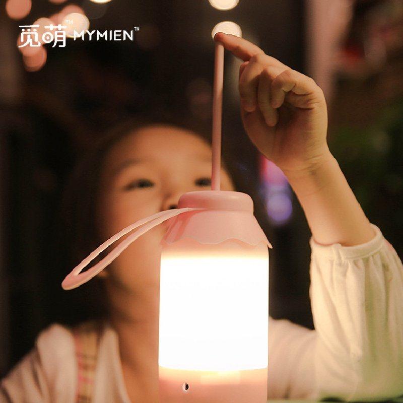 小夜灯 奶瓶灯 创意设计便捷DC接口充电小夜灯台灯