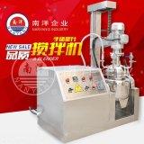 5L手搖電加熱真空攪拌鍋乳化機廠家
