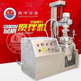 5L手摇电加热真空搅拌锅乳化机厂家