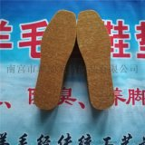 西域驼绒鞋垫,羊毛毡驼色鞋垫,军训羊毛毡鞋垫