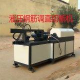 WQGT8-18型無誤差數控液壓鋼筋調直切斷機