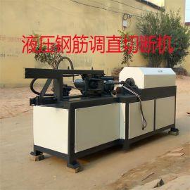 WQGT8-18型无误差数控液压钢筋调直切断机