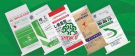 加工定做上海申禄25KG三合一纸塑复合袋 编制袋牛皮纸袋