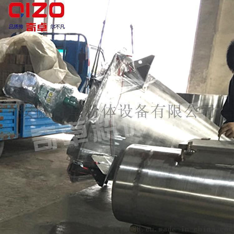 鐵鎢合金化工行業混合機,價格適中服務周到,終身提供技術指導