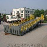 亚冠移动式登车桥 (DCQY8-0.9)电动液压升降机 物流装卸货平台