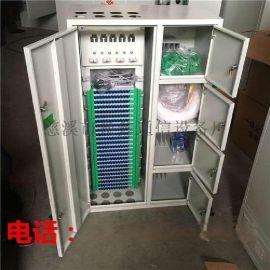 144芯ODF光纤配线架144芯光缆交接箱