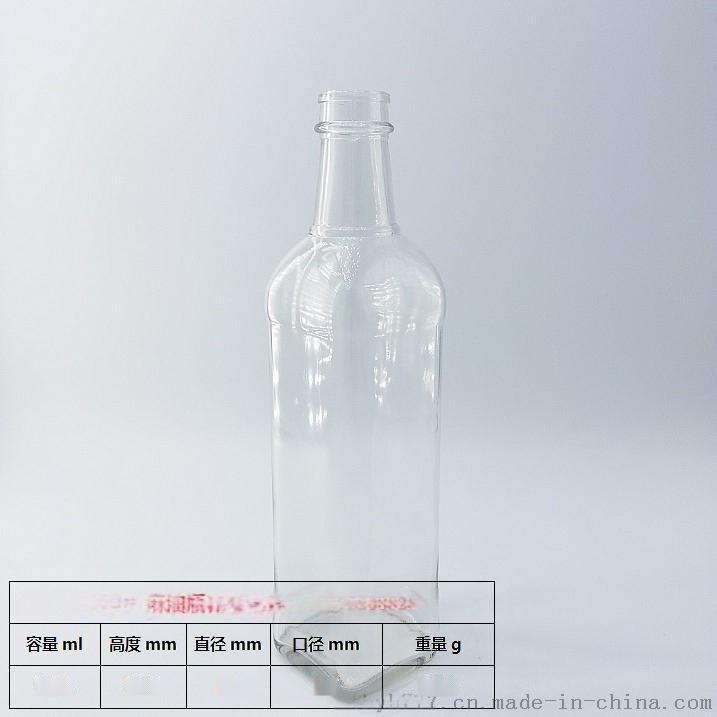 方形麻油瓶,料酒瓶,调料玻璃瓶配套瓶盖