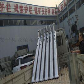 公路护栏厂家、公路防撞护栏、柔性绳索护栏