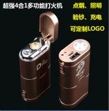 打火機移動電源充電點菸器
