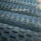 低碳钢板网拉伸菱形网 扩张网 拉板网 不锈钢冲拉网