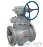 上海上州阀门生产铸钢不锈钢球阀 Q41F-16P不锈钢硬密封球阀 电动球阀