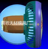 2500w取暖器模具 台式壁挂热风机模具电风扇