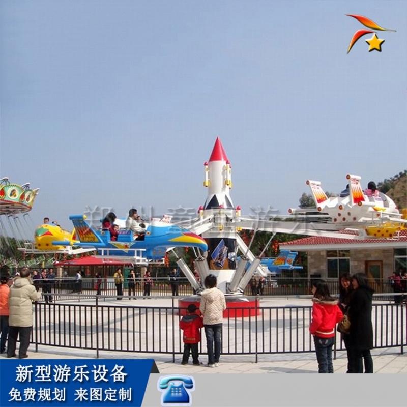 带资质10臂大型自控飞机游乐园设备厂家报价