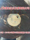 耐低温圆钢Q345E,株州现货Q345E圆钢