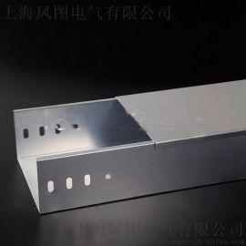 500*100*2.0mm铝合金电缆桥架线槽 金属电线桥架网线走线槽封闭式