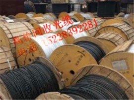 六盘水回收24芯光缆高价回收室外12芯工程剩余光缆