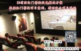 *消防3D紅門影院影音設備設計 消防支隊紅門影院裝修設計圖片