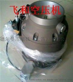 天津低压螺杆空压机报价,飞和空压机高温解决